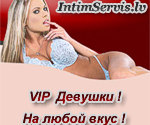 Intimservis.lv - More